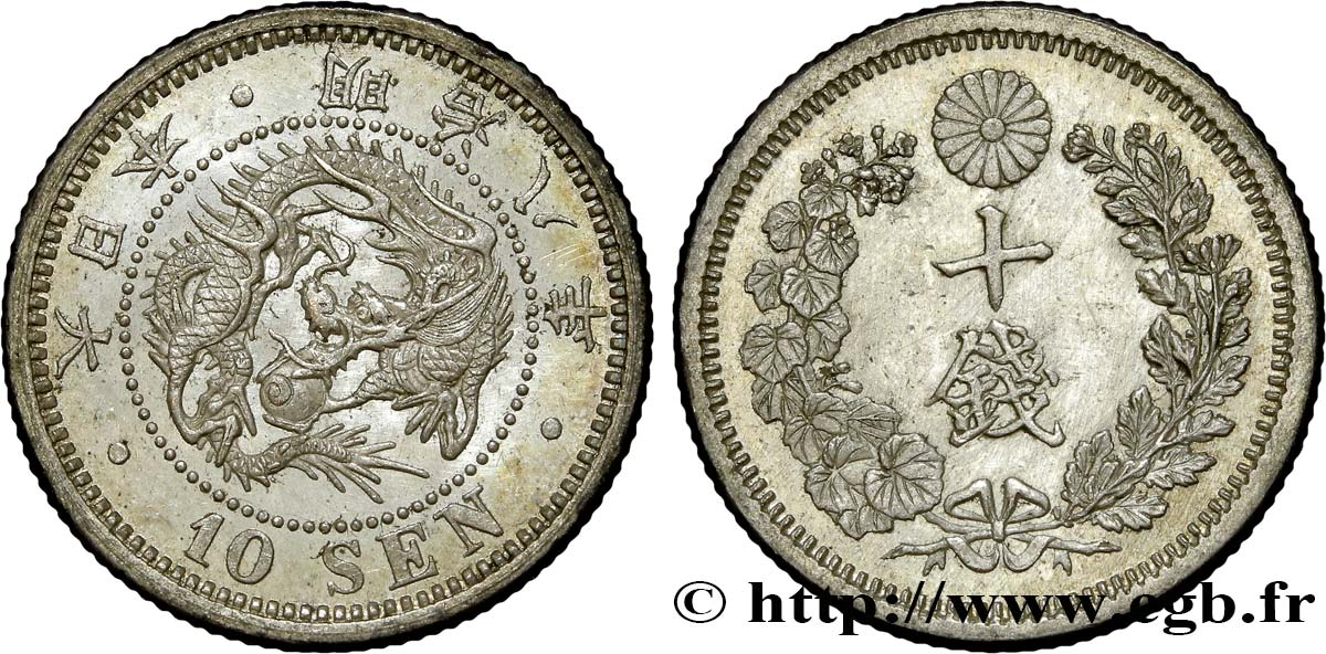 JAPON 10 Sen dragon an 8 Meiji 1875  SPL