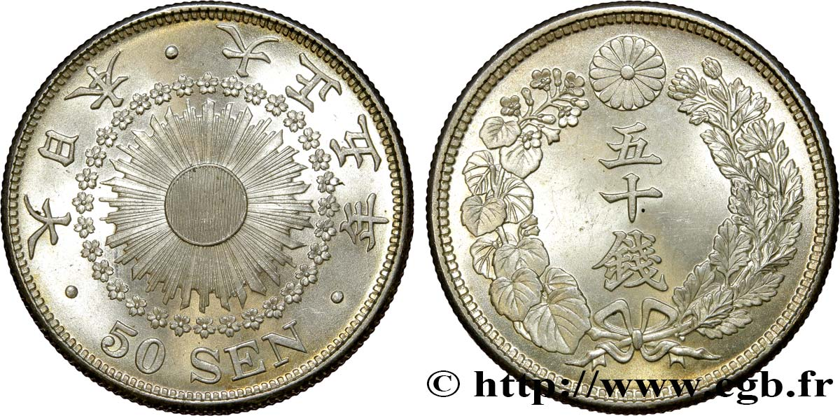 JAPON 50 Sen an 5 Taish? 1916  SPL