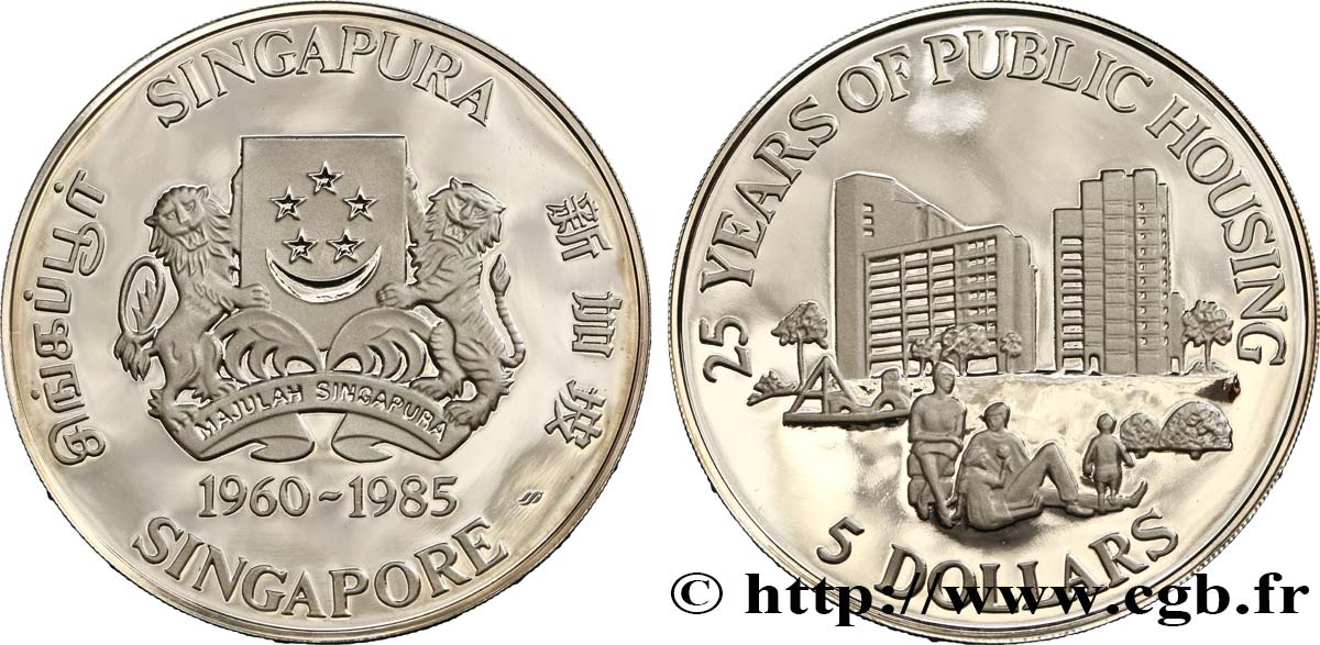SINGAPUR 5 Dollars Proof 25 ans du logement public 1985  ST