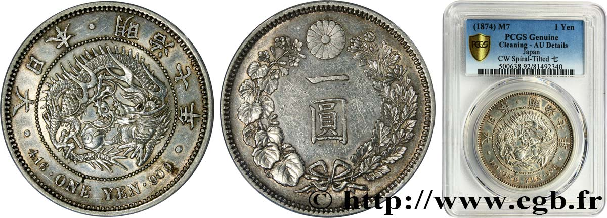 JAPON 1 Yen dragon an 7 Meiji 1874  TTB+ PCGS