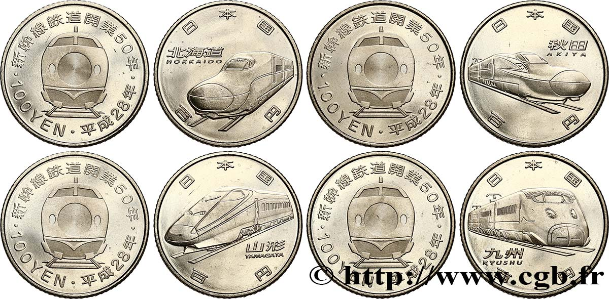 JAPAN Lot 4 x 100 Yen 50e anniversaire du Shinkansen 2016  MS