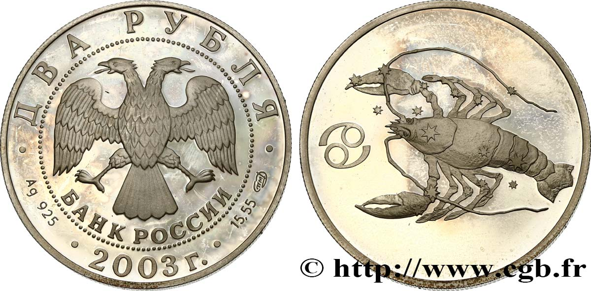 RUSSIE 2 Roubles Proof Cancer 2003 Saint-Petersbourg SPL