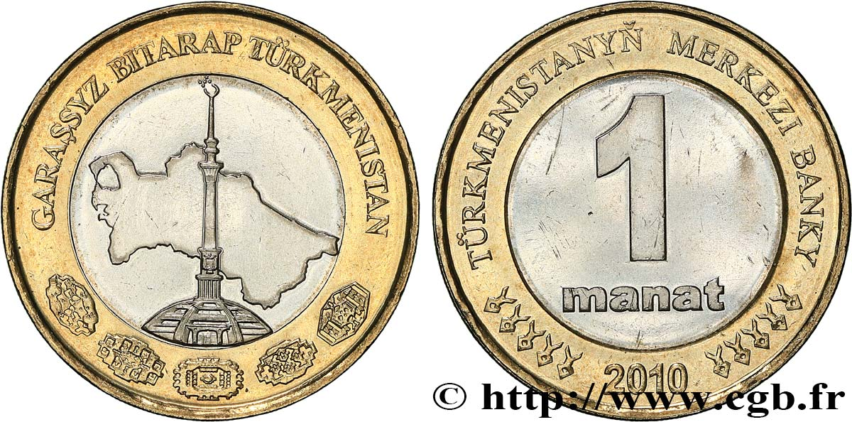 TURKMÉNISTAN 1 Manat  2010 British Royal Mint SPL