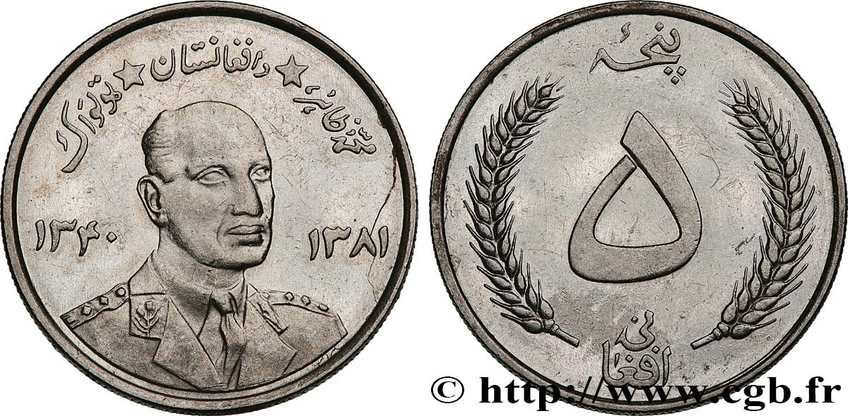 AFGHANISTAN 5 Afghanis SH1340 roi Mohammad Zaher Shah 1961  SUP