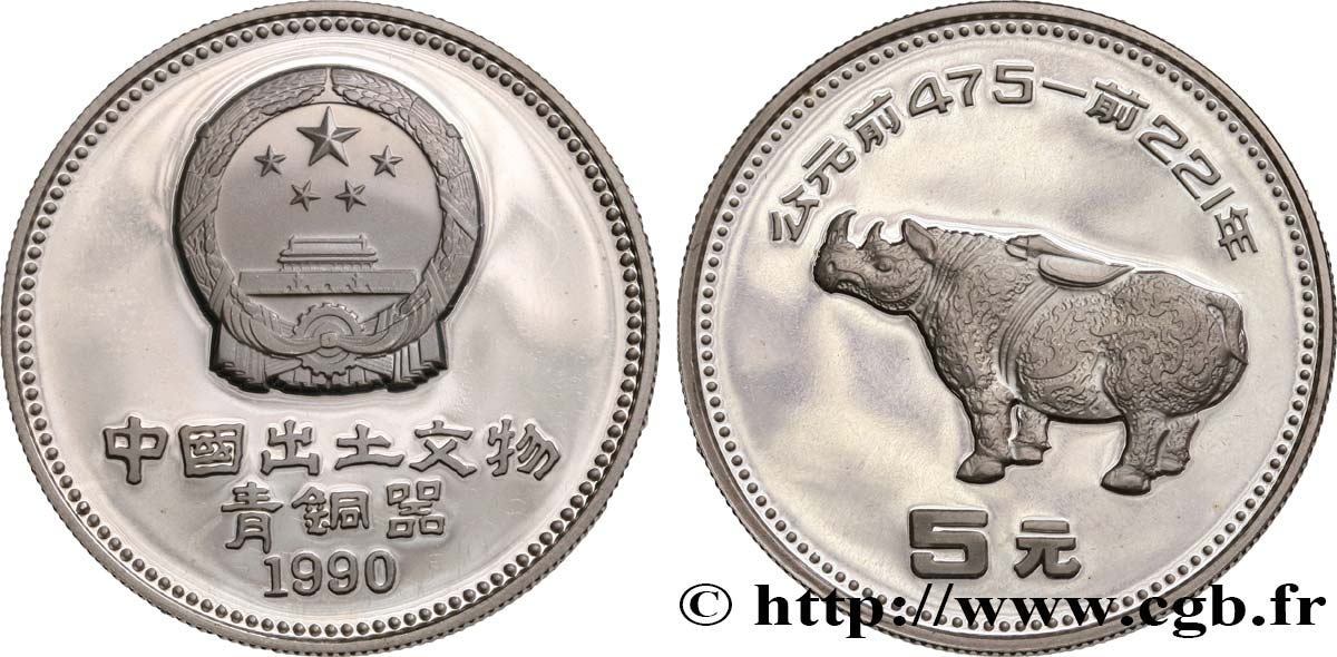 CHINE - RÉPUBLIQUE POPULAIRE 5 Yuan Proof 1990  SPL