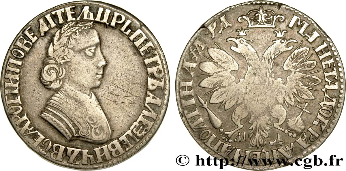 RUSSIE - PIERRE Ier LE GRAND Poltina 1704 Moscou TB+