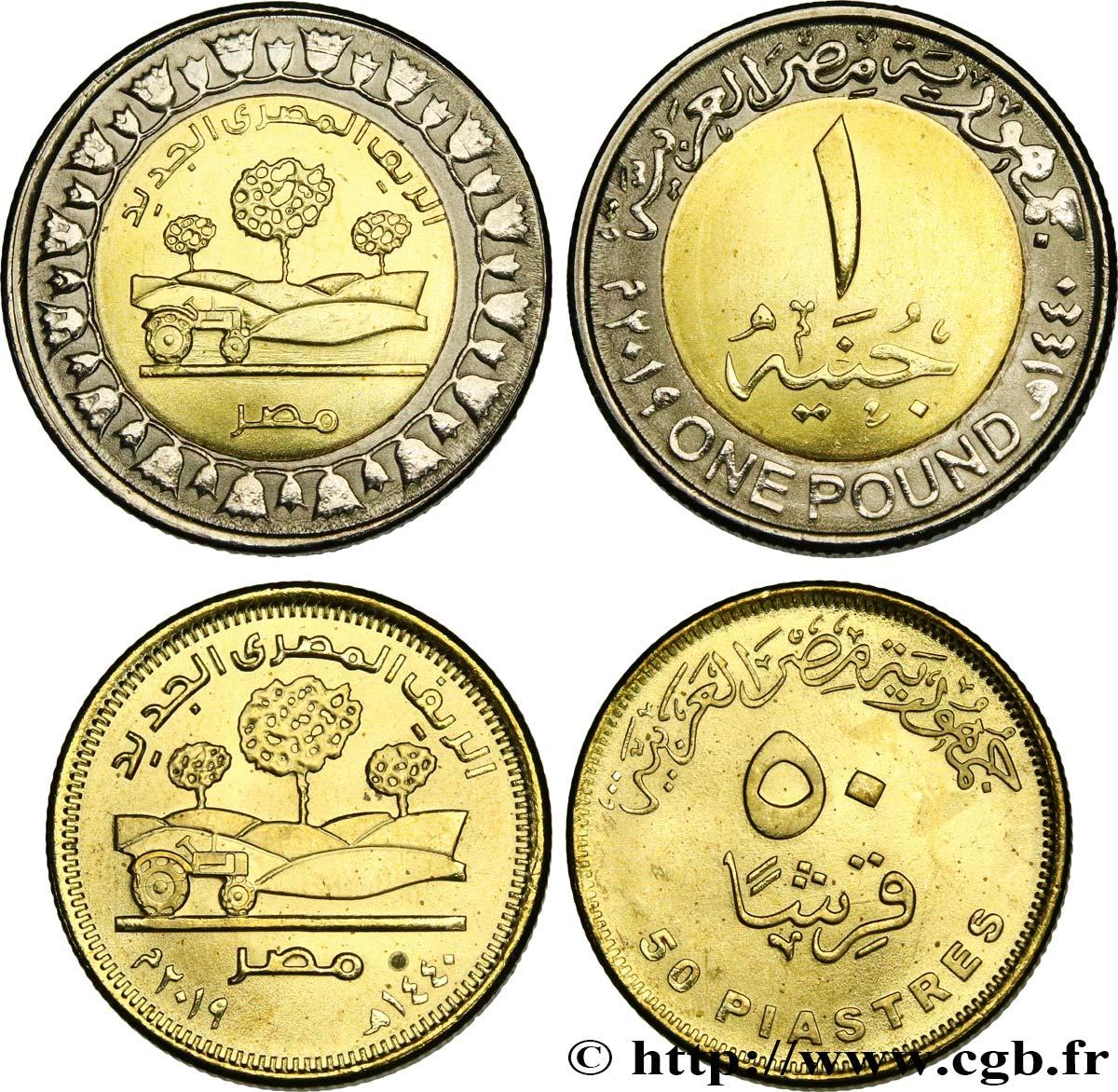 Egypte Lot 50 Qirsh Et 1 Pound Livre Nouvelle Campagne Egyptienne Ah 1440 2019