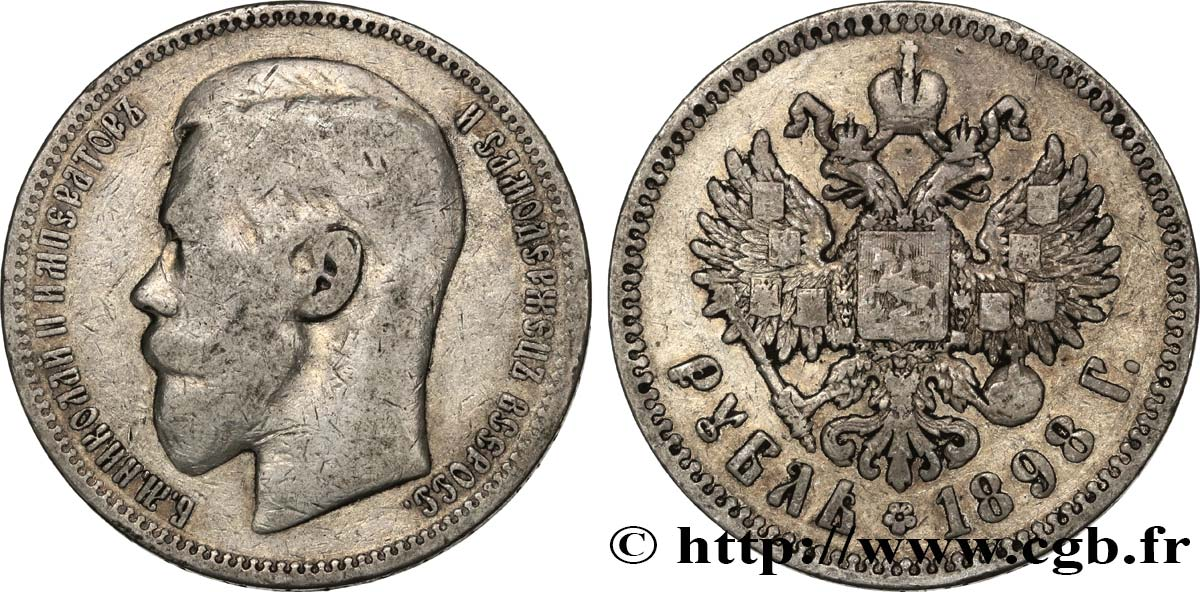 RUSSIE 1 Rouble Nicolas II 1898 Paris TB