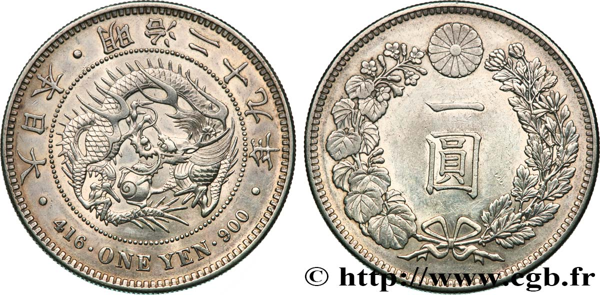 JAPON 1 Yen dragon an 29 Meiji 1896  SUP/TTB+