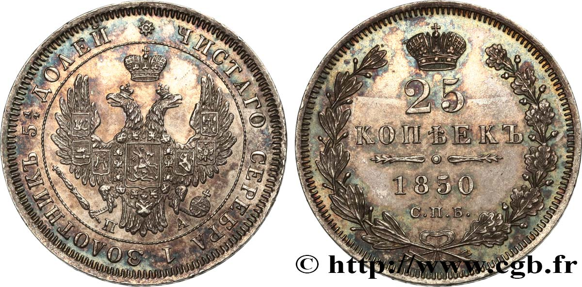 RUSSIA 25 Kopecks Nicolas Ier 1850 Saint-Petersbourg MS