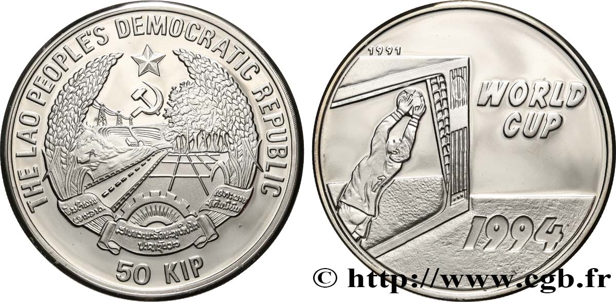 LAOS 50 Kip Proof FIFA World Cup 1994 1991  SPL