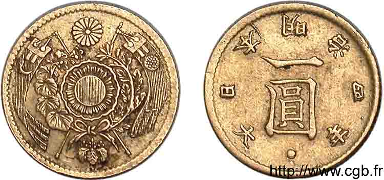 JAPON Yen Or 14, point haut an 4 = 1871  TTB