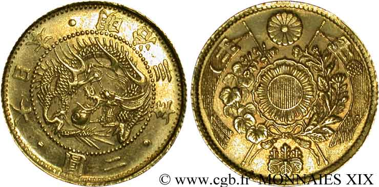 JAPON 2 yen or an 3 = 1870  SUP