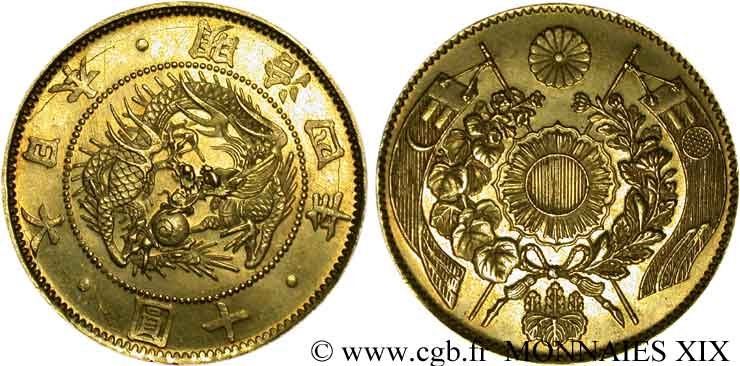 JAPON 10 yen or an 4 = 1871  SUP