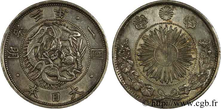 JAPON Yen, type II An 3 (1870)   54