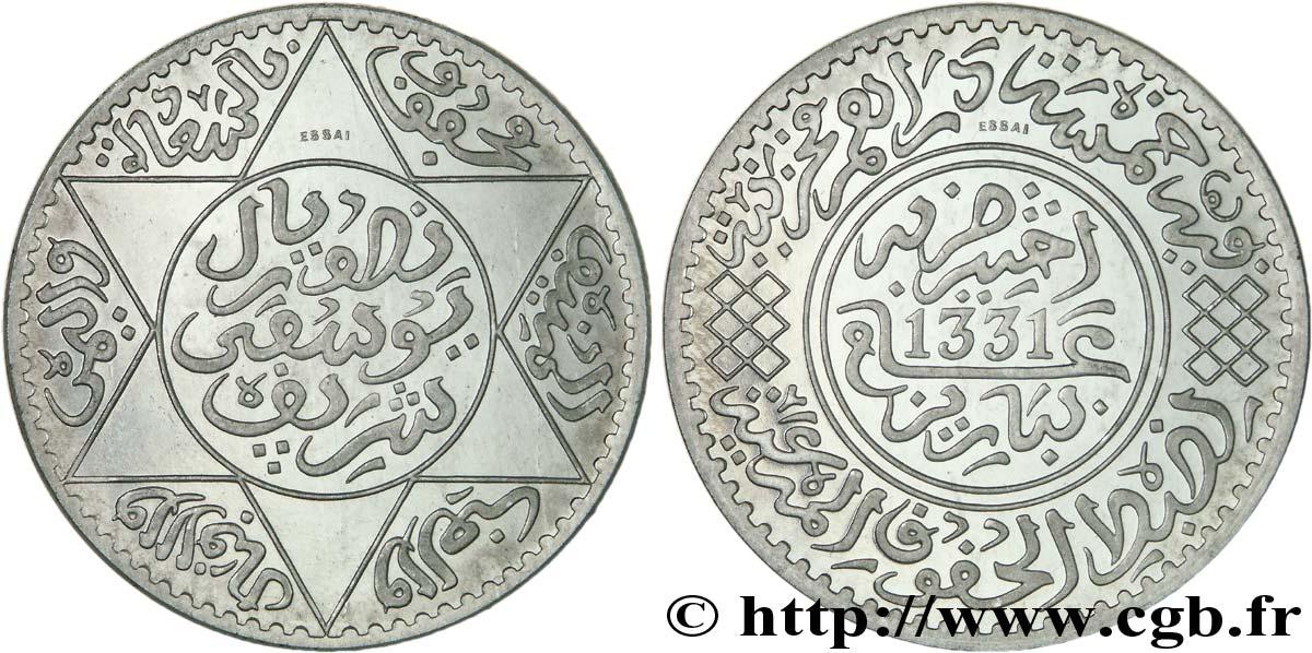 MOROCCO Essai léger de 5 dirhams Moulay Yussef I an 1331, aluminium, 4  grammes