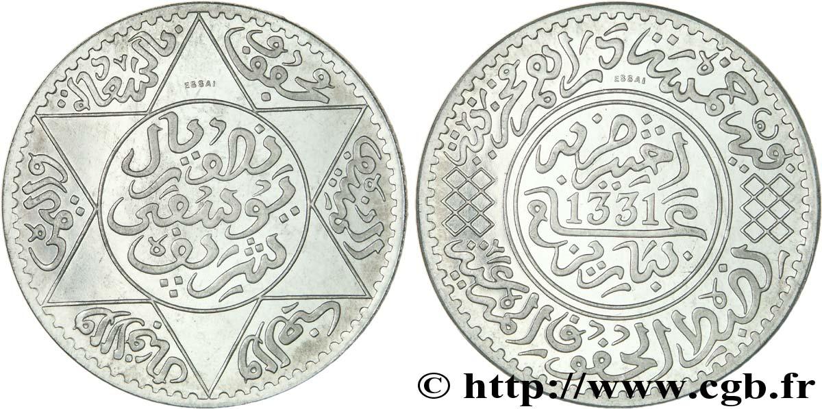 MARUECOS Essai lourd de 5 dirhams Moulay Yussef I an 1331, aluminium, 4,