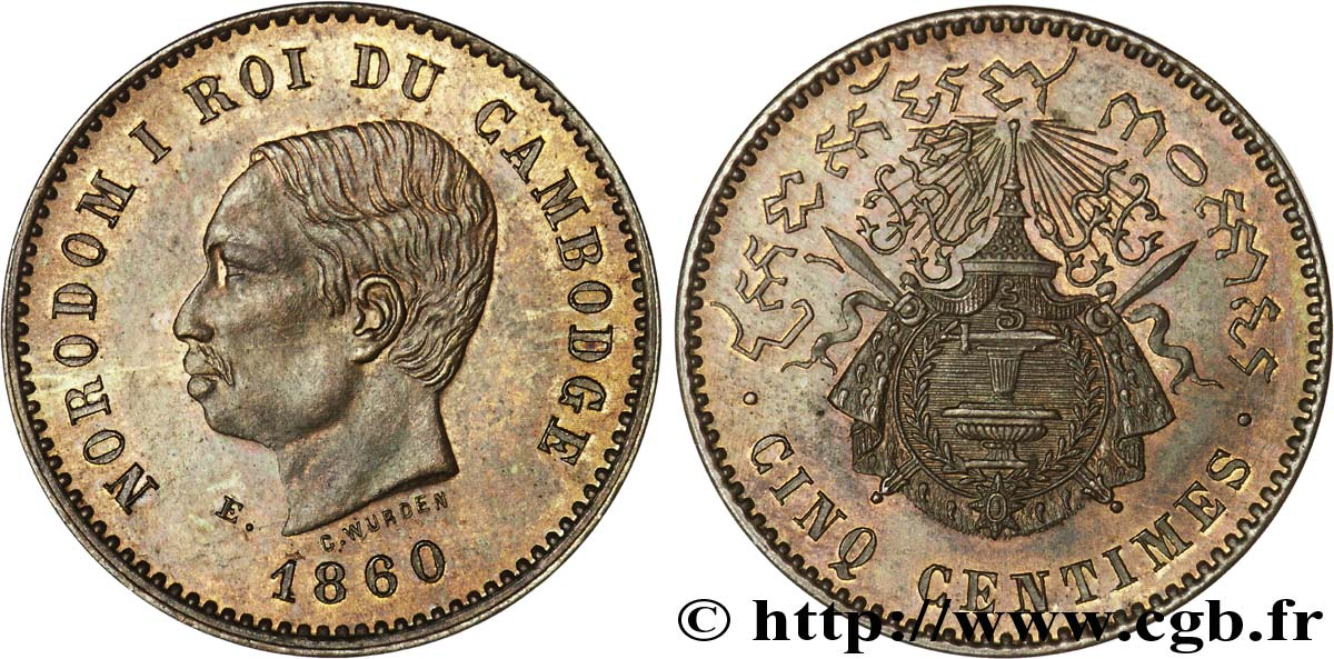 SECOND EMPIRE - CAMBODGE Essai de 5 centimes 1860 Bruxelles (?) SPL
