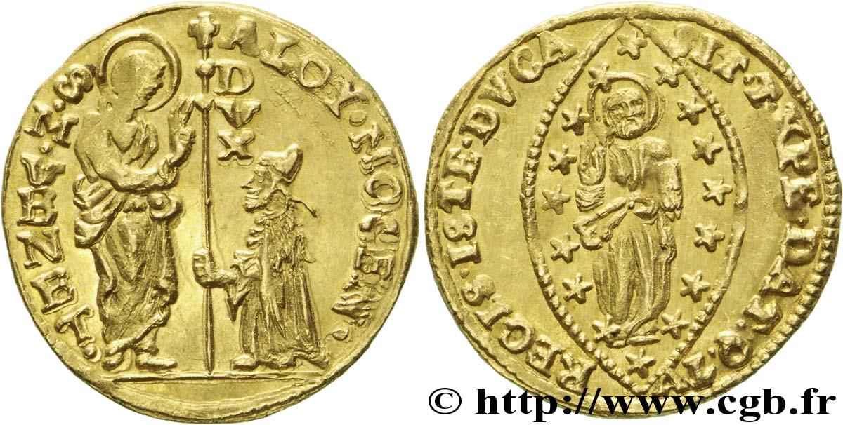 Réplique, jeton souvenir d'inspiration du monnayage des Doges de Venise ... V35_0514
