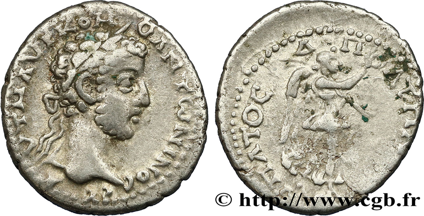 COMMODUS Didrachme XF